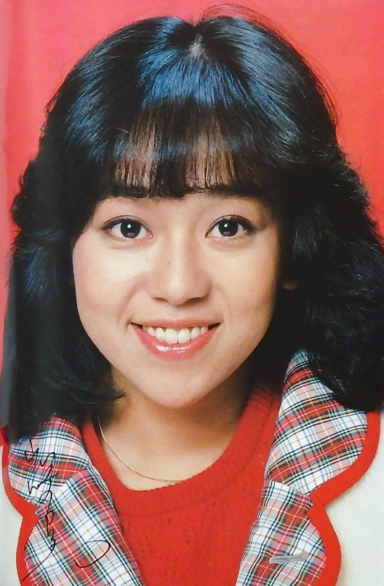 Megumi Fujii mixed martial arts advise