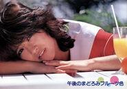 Seiko p1