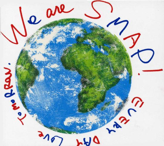 We are SMAP! | Jpop Wiki | Fandom