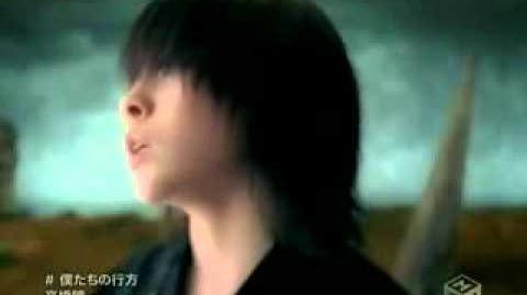Hitomi Takahashi- Bokutachi no Yukue 僕たちの行方「アイーミカバー」-0