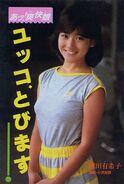 Yukko in 1984 p68