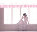 Believe In You (2003 Strings Version)