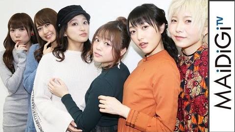 I☆Ris、14枚目シングル「Shining Star」をアピール i☆Ris