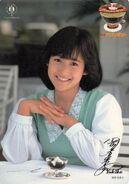 Yukko in 1984 p34