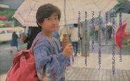 Yukko in 1986 p4