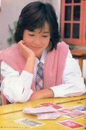 Yukko in 1984 p42