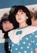 Yukko in 1984 p76