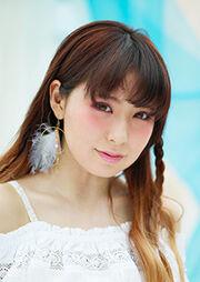 Satake Uki