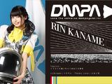 Kaname Rin
