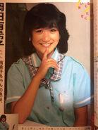 Yukko in 1984 p70