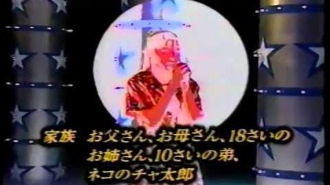Haga Yui - Hoshizora no PASSPORT (Short Version)