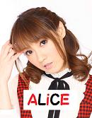 20130407151603!ALiCE