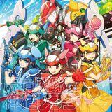 Harajuku Sentai! Kamiyado Ranger / Genkai Toppa Philosophy