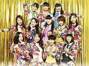 400px-Hanamichi Ambitious promo