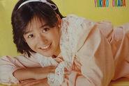 Yukko in 1984 p63