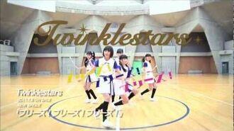 Twinklestars「プリーズ!プリーズ!プリーズ!」