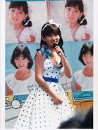Yukko in 1984 p25