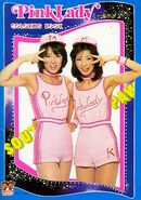 Pink lady in showa era p1