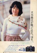 Yukko in nikon ad before star tanjou 1982