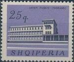 Albania 1965 Buildings d