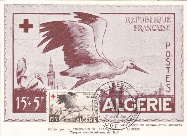 Algeria 1957 Red Cross MCb