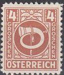 Austria 1945 Posthorn c
