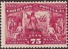 Azores 1894 500th Anniversary of Prince Henry g