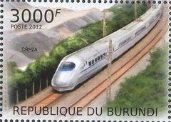 Burundi 2012 Speed Trains of China g