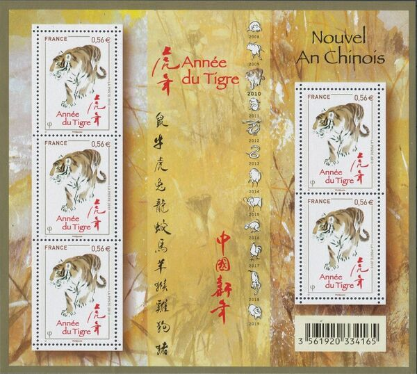 France 2010 Year of the Tiger SSa