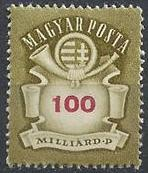 Hungary 1946 Coat of Arms (3rd Group) a