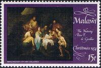 Malawi 1974 Christmas c