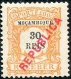 Mozambique 1916 Postage Stamps from 1904 Overprinted REPUBLICA d