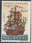 Mozambique 1963 Development of Sailing Ships k