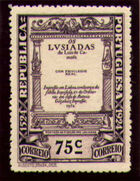 Portugal 1924 400th Birth Anniversary of Camões r