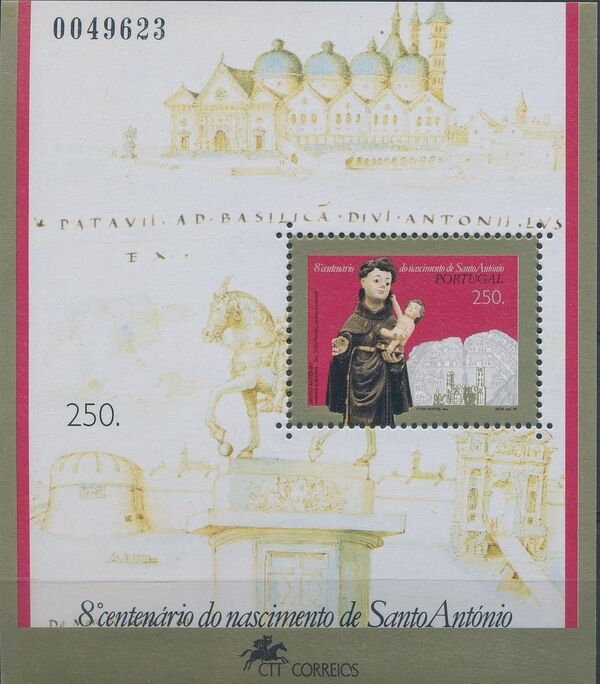 Portugal 1995 800th Anniversary of the Birth of St. Anthony e
