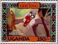 Uganda 1994 The Lion King y