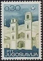 Yugoslavia 1967 International Tourist Year a