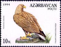 Azerbaijan 1994 Birds of prey a