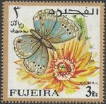 Fujeira 1967 Butterflies (Air Post Stamps) h