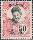 Hoi-Hao 1908 Indo-China Stamps of 1907 Surcharged HOI HAO and Chinese Characters l
