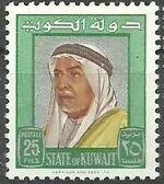 Kuwait 1964 Definitives - Shaikh Abdullah i