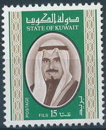 Kuwait 1978 Definitives - Emir Sheikh Jaber Al-Ahmad Al-Sabah a