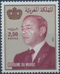 Morocco 1987 King Hassan II b