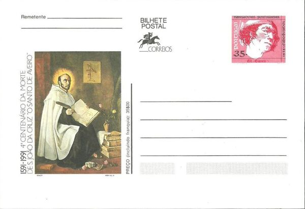 Portugal 1991 Portuguese navigators (2nd Issue) STAc