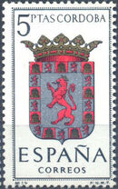 Spain 1963 Coat of Arms - 2nd Group b