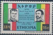 Ethiopia 1968 Visit of Shah Mohammed Riza Pahlavi of Iran b