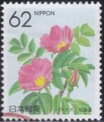 Japan 1990 Flowers of the Prefectures a