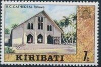 Kiribati 1979 Definitives d