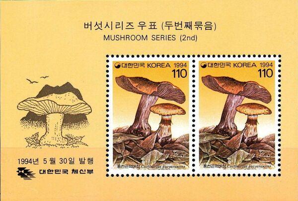 Korea (South) 1994 Mushrooms (2nd Issue) i