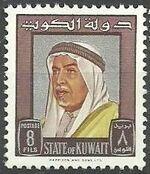 Kuwait 1964 Definitives - Shaikh Abdullah e